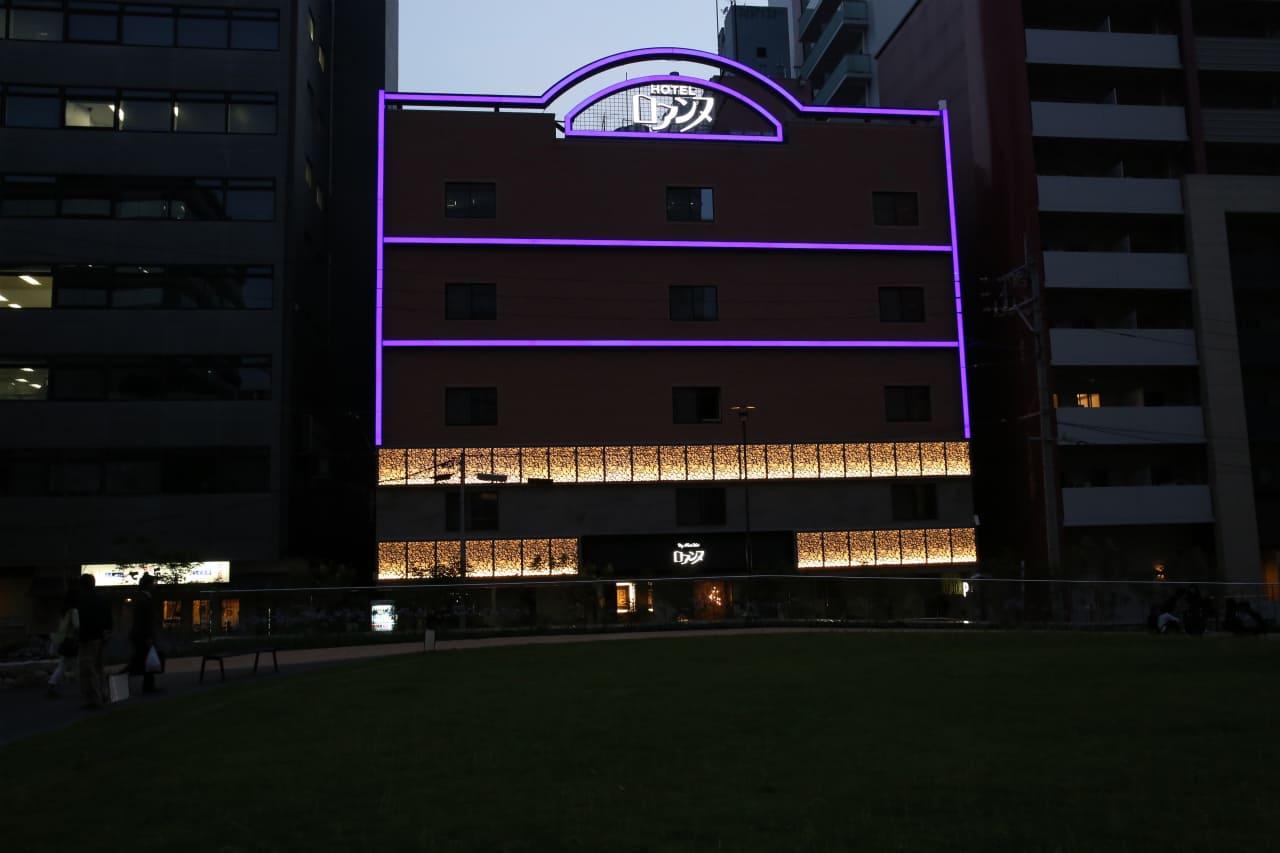 博多のラブホテル「ホテルロアンヌ」の外観