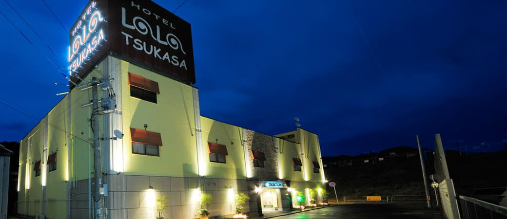 東平尾のラブホテル「La La Tsukasa」の外観