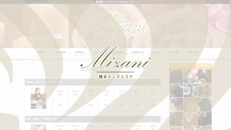Mizani(ミザーニ)