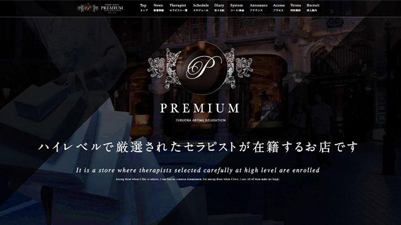 premium_hakataten