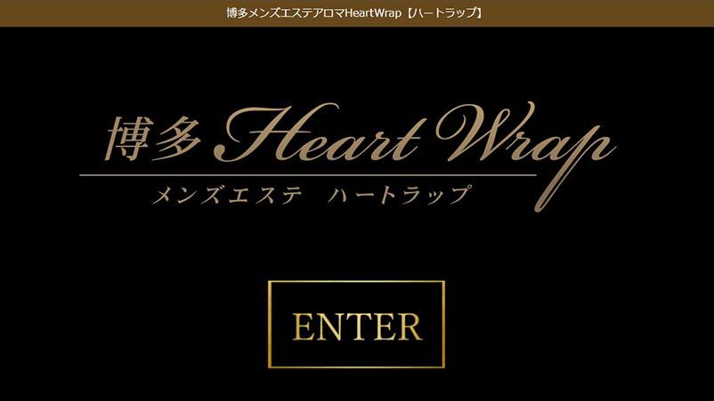 博多Heart Wrap(ハートラップ)